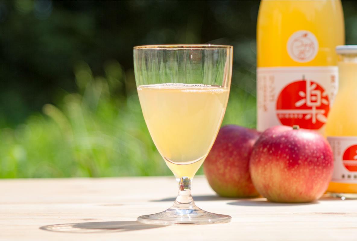 りんごジュース色