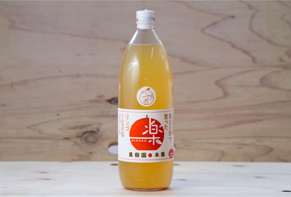 りんごジュース瓶